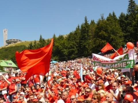 Комунисти / Социалисти